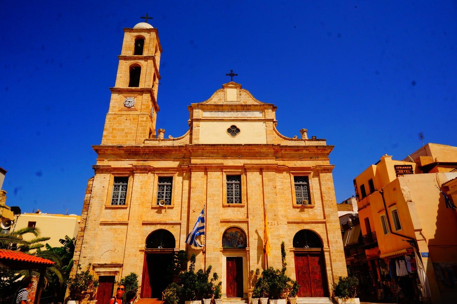 Кафедральный собор Трёх Мучеников