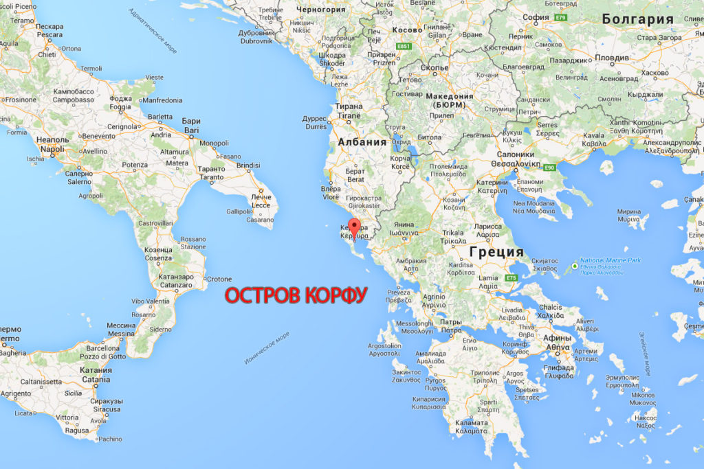 Где находится Керкира, остров Корфу на карте мира