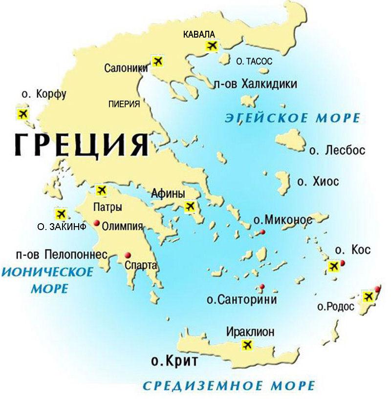 Моря, омывающие Грецию