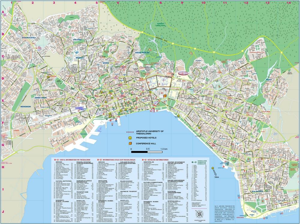 Подробная карта города Салоники с достопримечательностями