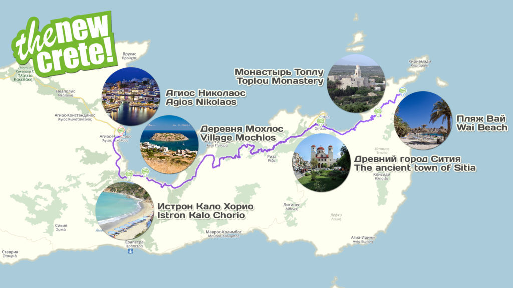 Маршрут по Криту на машине