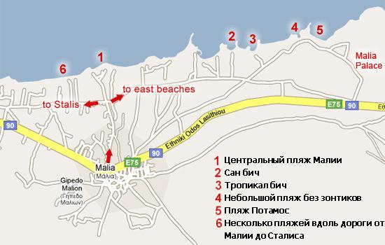 Пляжи Малии на карте