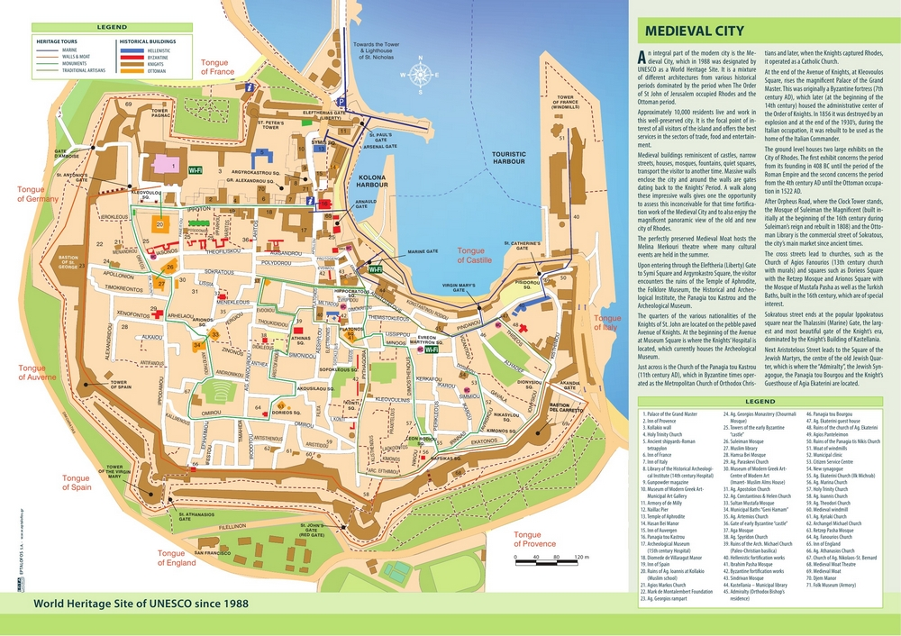 Карта Старого города Родоса