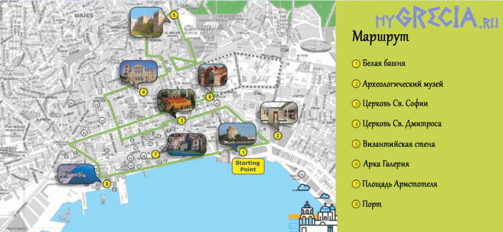 Что посмотреть в Салониках за 1 день: карта маршрута