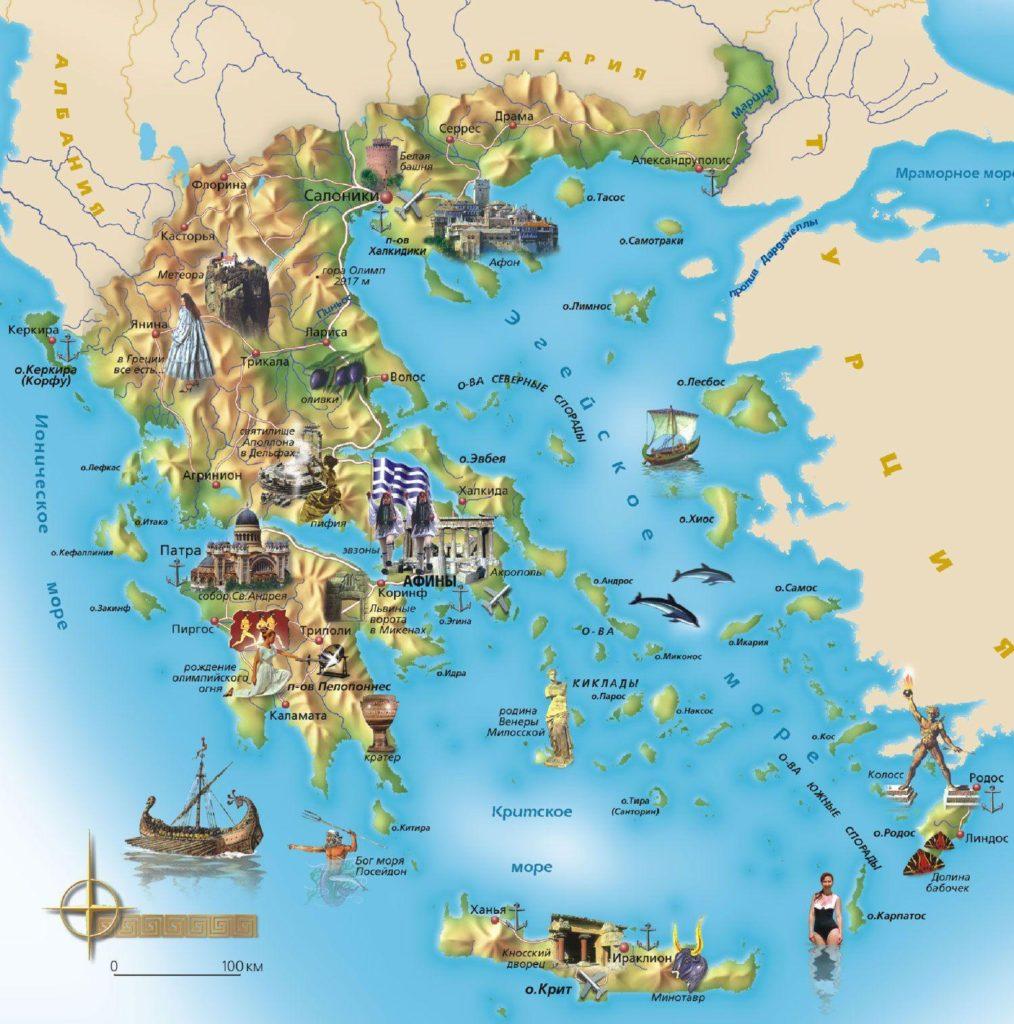 Карта Греции с достопримечательностями