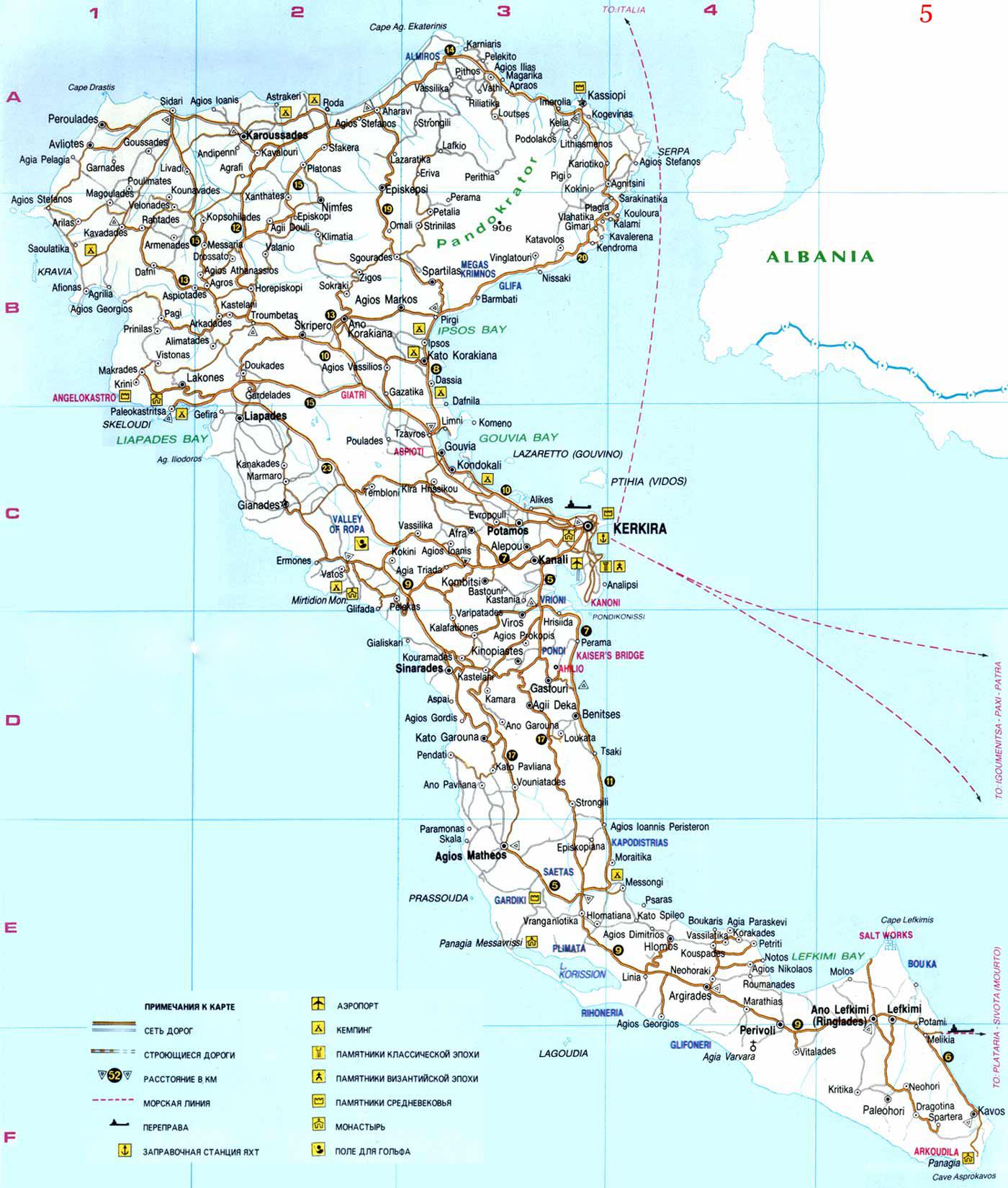 Подробная туристическая карта Корфу на русском языке