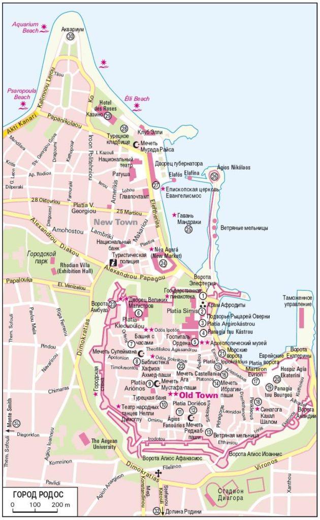 Карта города Родос с достопримечательностями на русском языке