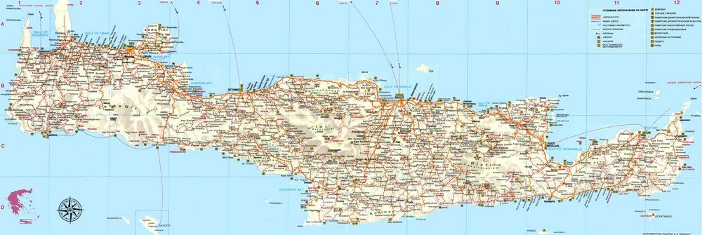 Карта Крита туристическая